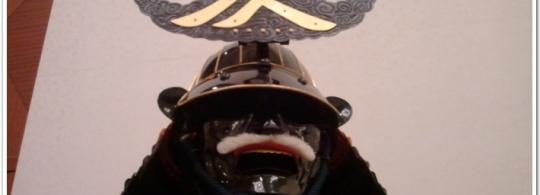 大分県で日本文化の甲冑と向き合う