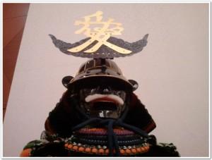 直江兼続の甲冑